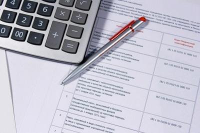 Расширяется перечень оснований для признания налоговым органом расчета по страховым взносам непредставленным