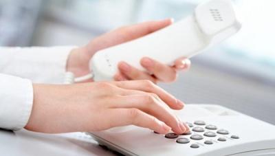 Горячая телефонная линия по новым услугам Кадастровой палаты 21 сентября 2018 года