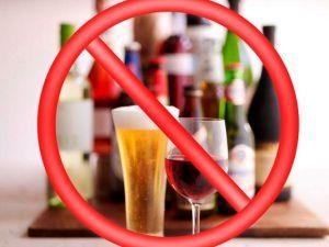 О запрете продажи алкогольной продукции