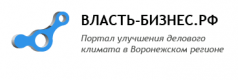 власть - бизнес.рф