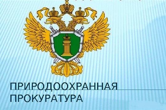 Межрайонная прокуратура Орловской области информирует...