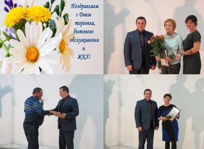 """""""День торговли, жилищно-коммунального хозяйства и бытового обслуживания"""" в Товарково (17 марта 2017 года)"""
