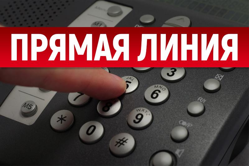 Управление Росреестра по Самарской области информирует