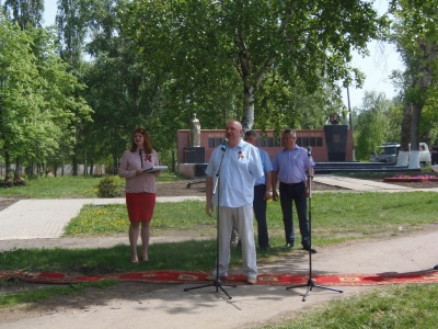 На территории Обелиска Славы в селе Каширское 8 мая 2018 года открыли аллею Героев Социалистического труда