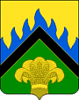 Администрация сельского поселения Зуевка