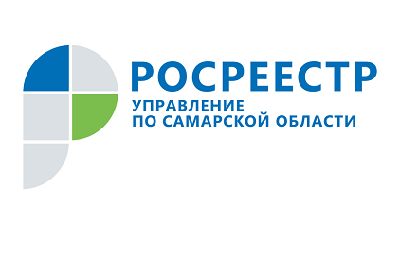 Виктория Абрамченко: Законопроект о совершенствовании порядка определения кадастровой стоимости недвижимости направлен на защиту интересов и правообладателей, и органов власти