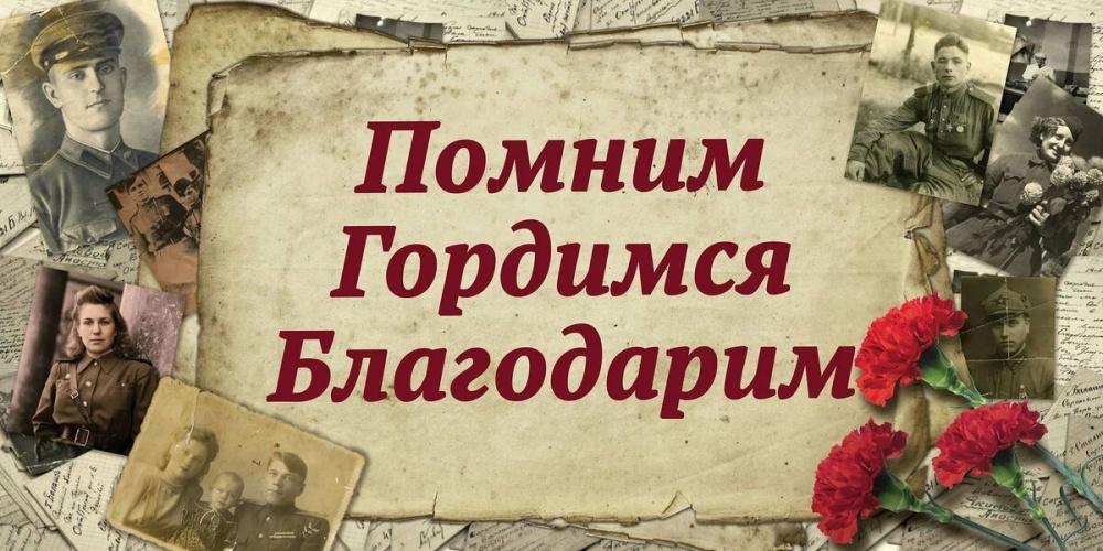 Субботник по благоустройству территории памятника воинам-русановцам