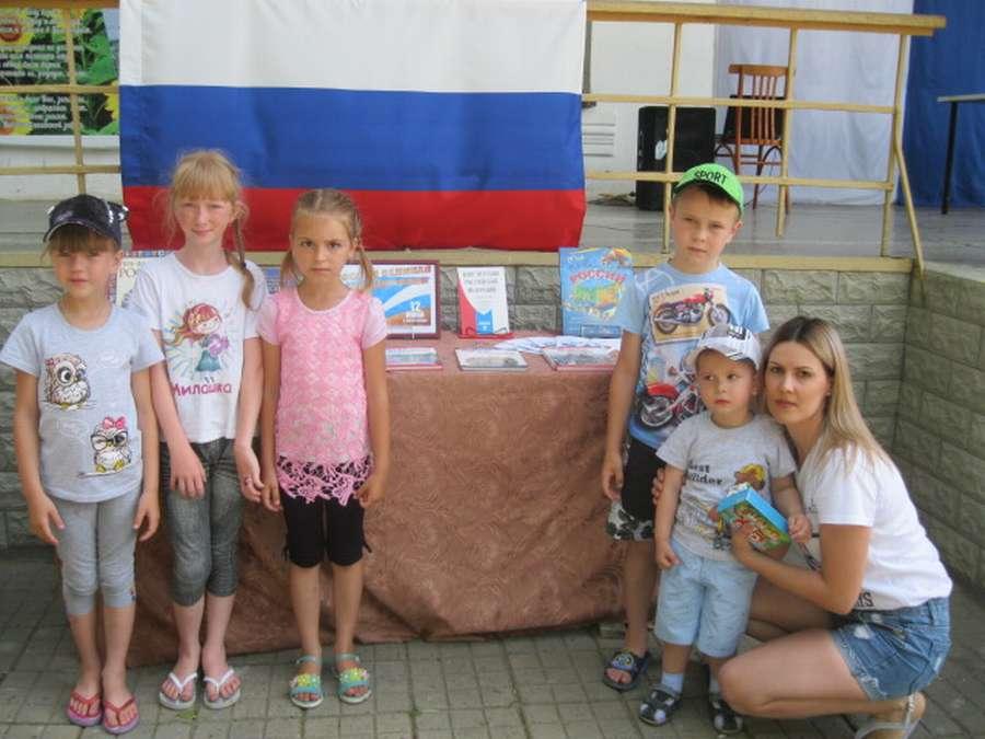 «Вместе мы большая сила - вместе мы страна Россия»