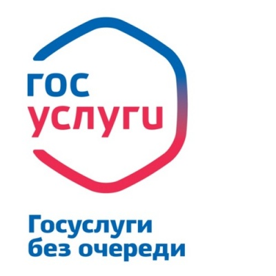 Регистрация на портале государственных и муниципальных услуг!