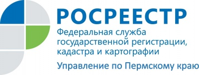 РОСРЕЕСТР: Краевой Росреестр рекомендует легализовать права на объекты недвижимости