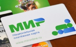 О новой национальной платежной системе «Мир»