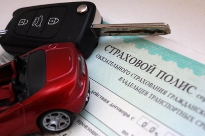 В случае заключения договора ОСАГО в электронной форме страхователь, не являющийся собственником транспортного средства, должен быть указан в качестве лица, допущенного к управлению транспортным средством.