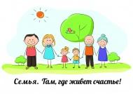 Министерство труда и социальной защиты проводит социологическое исследование «Опрос граждан о мерах по повышению рождаемости и поддержке семей с детьми»