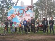 Велопробег с акцией «Георгиевская ленточка»