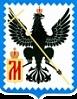Администрация городского поселения Мосальск Калужской области
