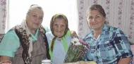 Жительнице Александровки исполнилось 105 лет