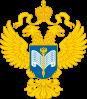 ВПН-2020