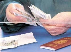 Госдума приняла закон о защите бизнеса и пенсионеров от взысканий за долги