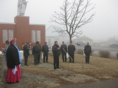 Открытие памятника Ерещенко Н.Е.