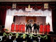 «Сретенский фестиваль на Базковской земле»–2019