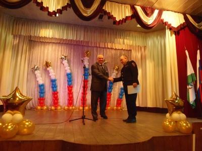 10 ноября 2017 года глава администрации района Александр Иванович Пономарев поздравил всех сотрудников органов внутренних дел Российской Федерации с профессиональным праздником