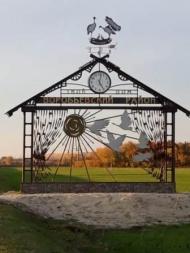 На въезде в Воробьевский район установлены часы