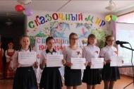 25 апреля в МКОУ «Можайское СОШ», совместно с работниками Центрального дома культуры провели урок мужества, посвященный 73 – годовщине со Дня Победы в ВОВ