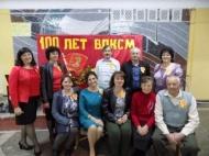 28 октября 2018 года в Новониколаевском СДК состоялось мероприятие в честь 100-летия ВЛКСМ «Любовь, комсомол и весна».