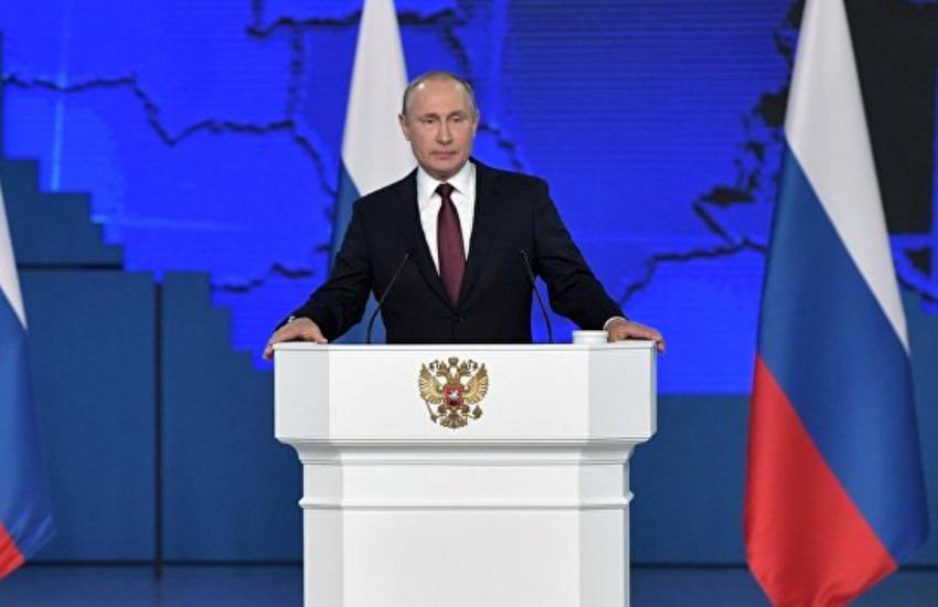 Казенное учреждение Республики Калмыкии даёт разъяснения по поводу послания Президента РФ Владимира Путина Федеральному собранию