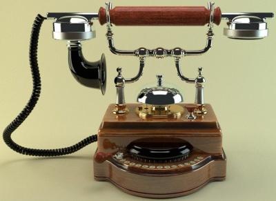 Ведомственный центр телефонного обслуживания «Курск»