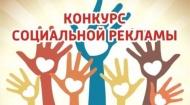«Спасем жизнь вместе»