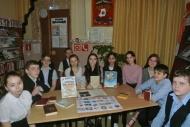 В библиотеке с. Воронцовка в рамках недели детской и юношеской книги прошли мероприятия.
