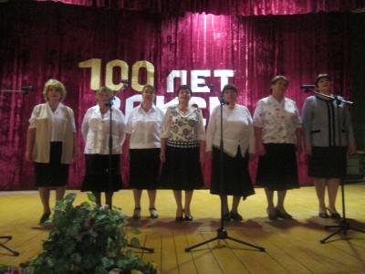Праздничное мероприятие «Комсомольская юность моя»