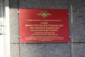 Отдел МВД Росси  по Волжскому району напоминает о необходимости быть бдительными в период пандемии и не только.