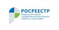 В Управлении Росреестра по Волгоградской области награждены сотрудники, добившиеся высоких результатов в трудовой деятельности.