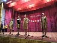 3 ноября 2018 г. в канун праздника Дня народного единства в Доме культуры с. Гороховка состоялся праздничный концерт «Мы-едины!».