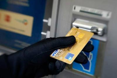 Мошенничества с пластиковыми картами и их подделка