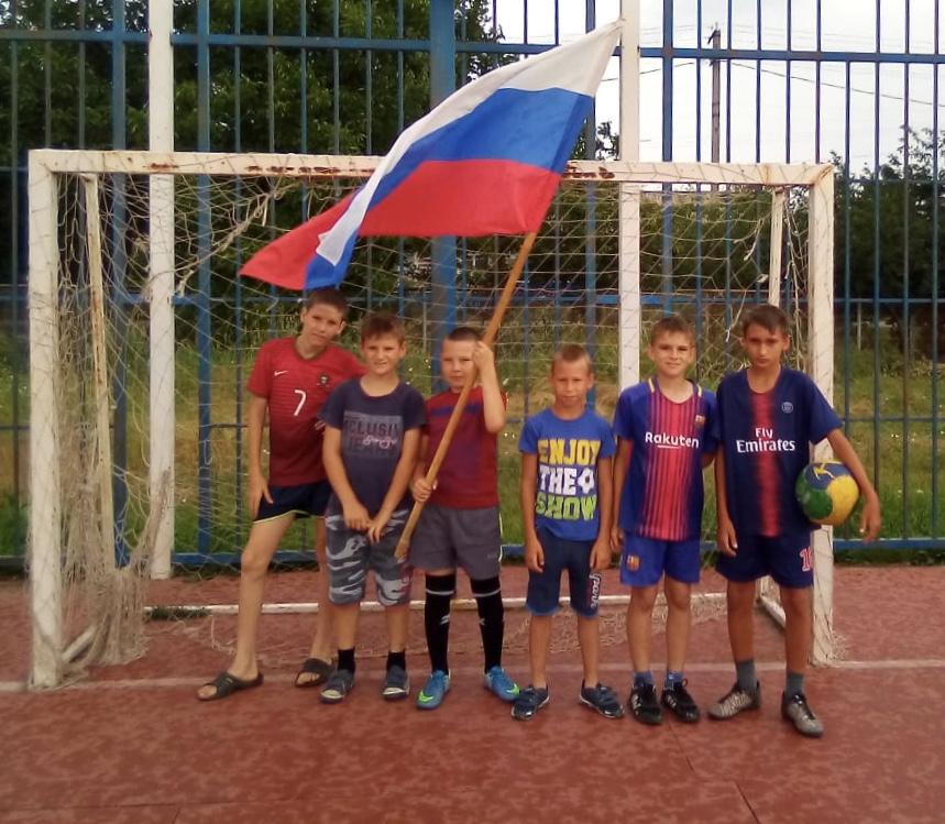 Футбол в честь Дня России