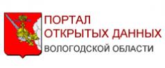 Портал открытых данных Вологодской области