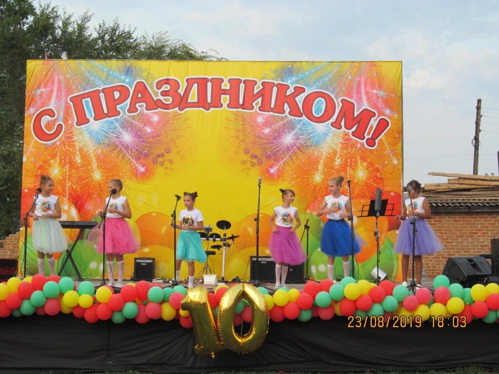 """Село отпраздновало 10-летний юбилей МКУ КСК """"Звездный"""""""