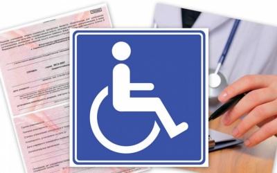 Причины переосвидетельствования инвалидности и назначение пенсии