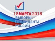 Обращение главы Воробьевского сельского поселения
