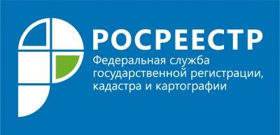 Новые услуги Филиала ФГБУ «ФКП Росреестра» по Кировской области