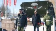В Воробьевке почтили память воинов-афганцев