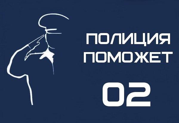 Уважаемые жители Волжского района!  Напоминаем Вам ...