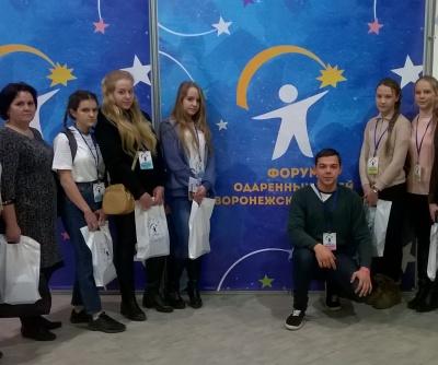 Учащиеся Каширского района приняли участие в III форуме одаренных детей