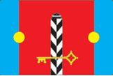 Флаг Администрации Яменского сельского поселения Рамонского района