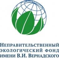 Всероссийский экологический  субботник «Зеленая Весна»
