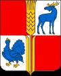 Администрация сельского поселения Новое Ганькино муниципального района Исаклинский Самарской области