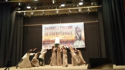 Народный танцевальный коллектив «Вдохновение» районного Дома культуры трижды стал лауреатом I степени